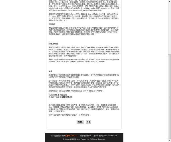 NEX3 (4).jpg