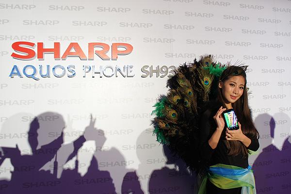 SHAPR-SH930W