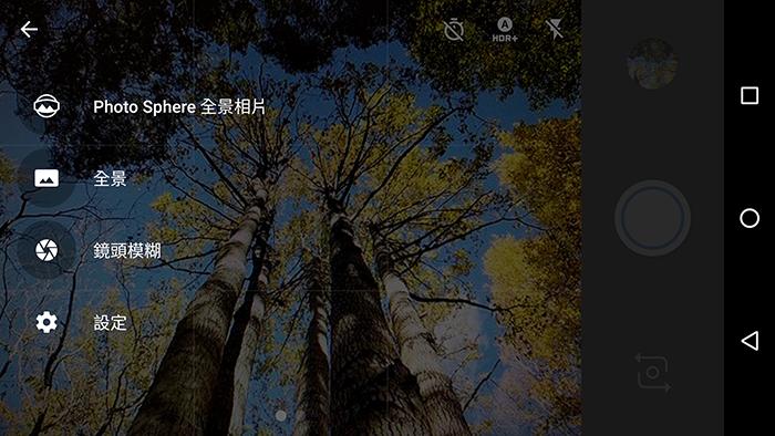 華為 Nexus 6P-2