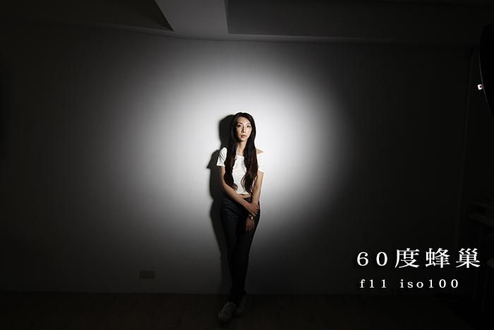 13-GRID