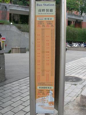 005-2-14.JPG