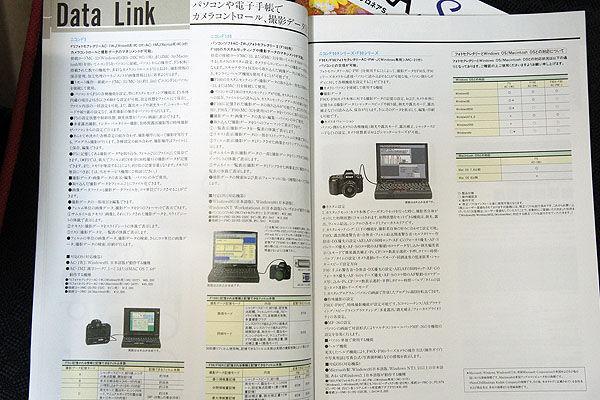 0327 (8).JPG