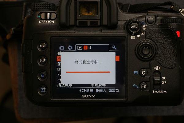 nEO_IMG_DSC00353.jpg