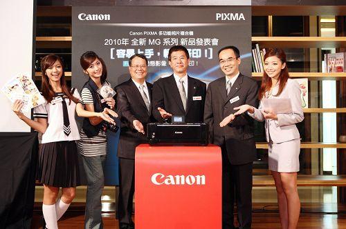 Canon PIXMA MG系列多功能相片複合機