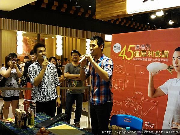 C360_2011-06-26 14-10-50.jpg