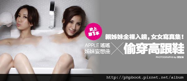 部落格-e-banner-601x261-01-01.jpg