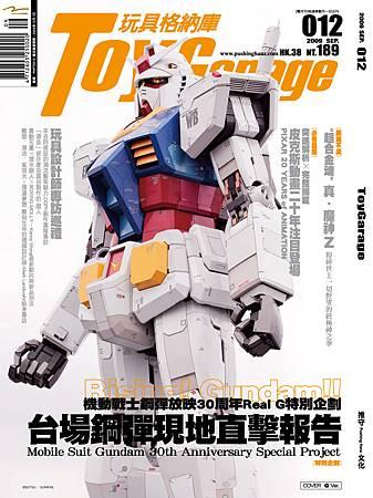 TG012 COVER12-G.jpg