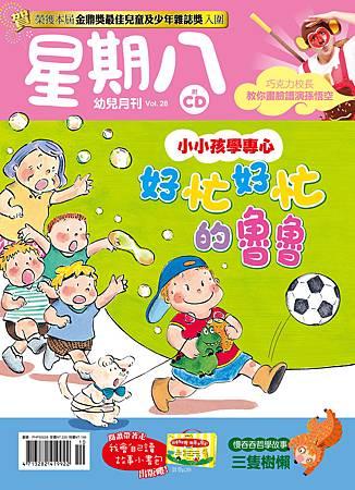 KidsCover_2010Oct (2).jpg