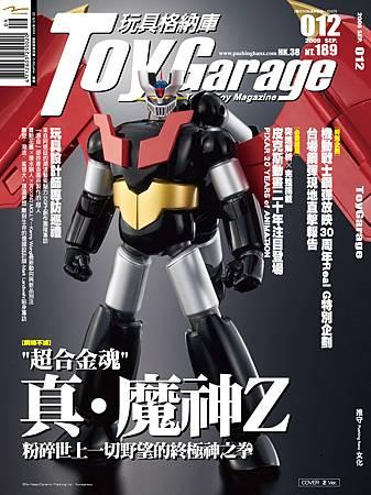 TG012 COVER12-Zok.jpg