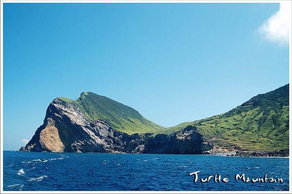 Turtle_Mountain_113_resize