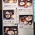 OSAKA_041_resize.jpg