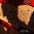 OSAKA_024_resize.jpg
