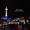 OSAKA_047_resize.jpg