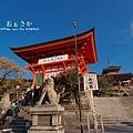 OSAKA_013_resize.jpg