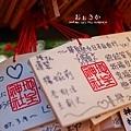 OSAKA_033_resize.jpg