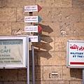 Egypt_027.jpg