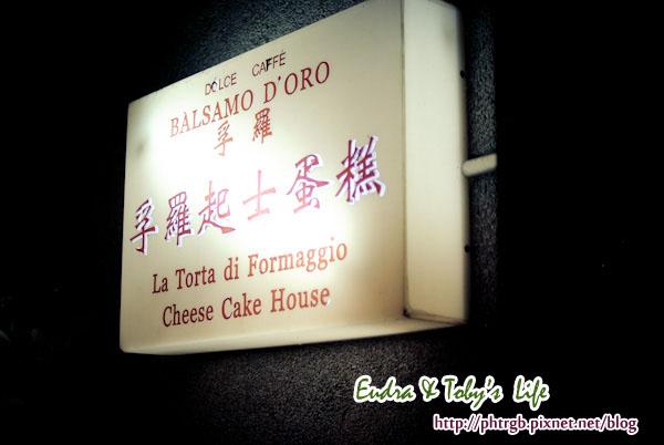 Doro_002.jpg