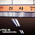 Korea_046 拷貝.jpg