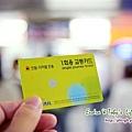 Korea_048 拷貝.jpg