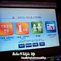 Korea_047 拷貝.jpg