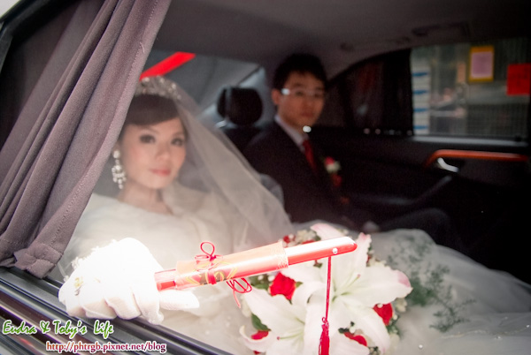 Eva's_Wedding_017