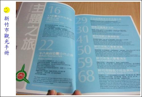 DSCF1111.jpg