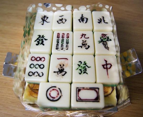 97.11.13麻將生日蛋糕