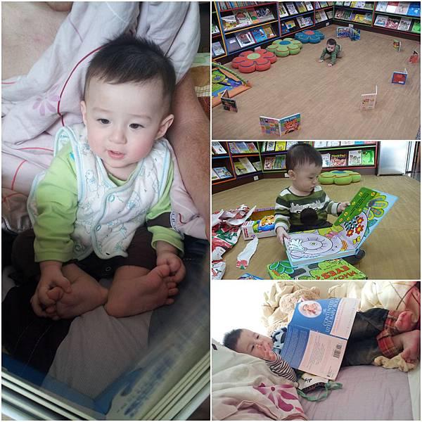Roland & books