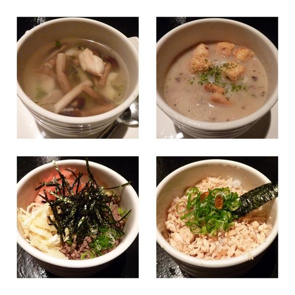 soup rice.jpg