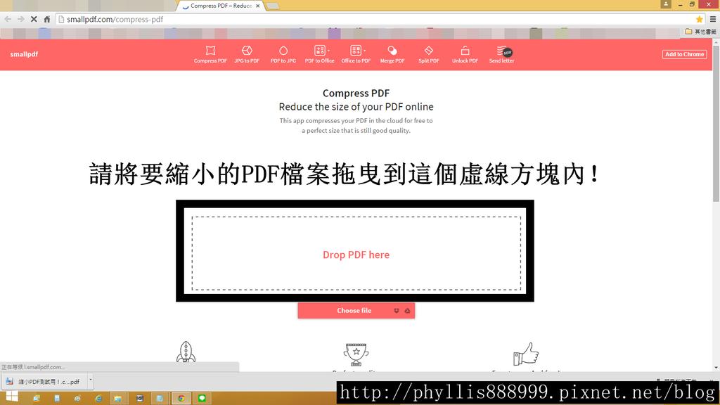 縮小PDF檔案 (2)