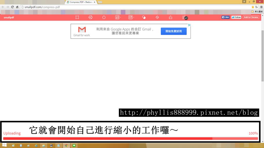 縮小PDF檔案 (3)