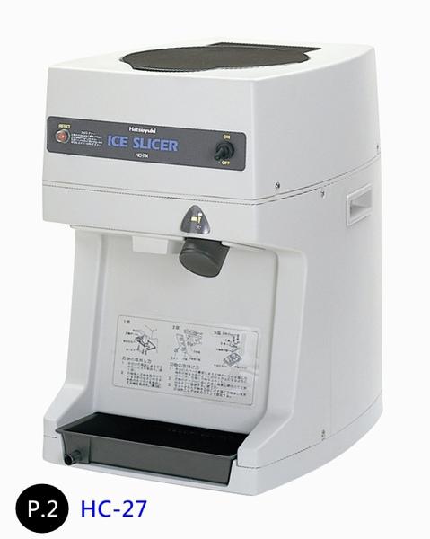 HC-27.jpg