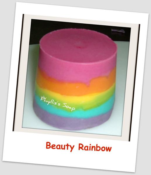 彩虹在我家