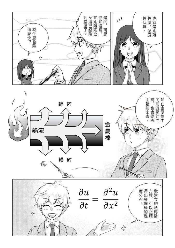 3-3_012_结果.jpg