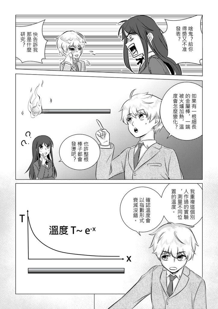3-3_011_结果.jpg