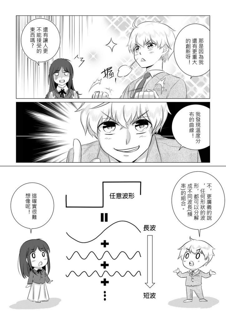 3-3_015_结果.jpg