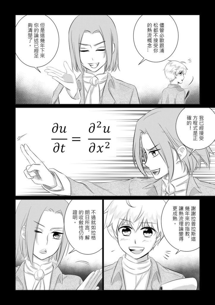 3-3_018_结果.jpg