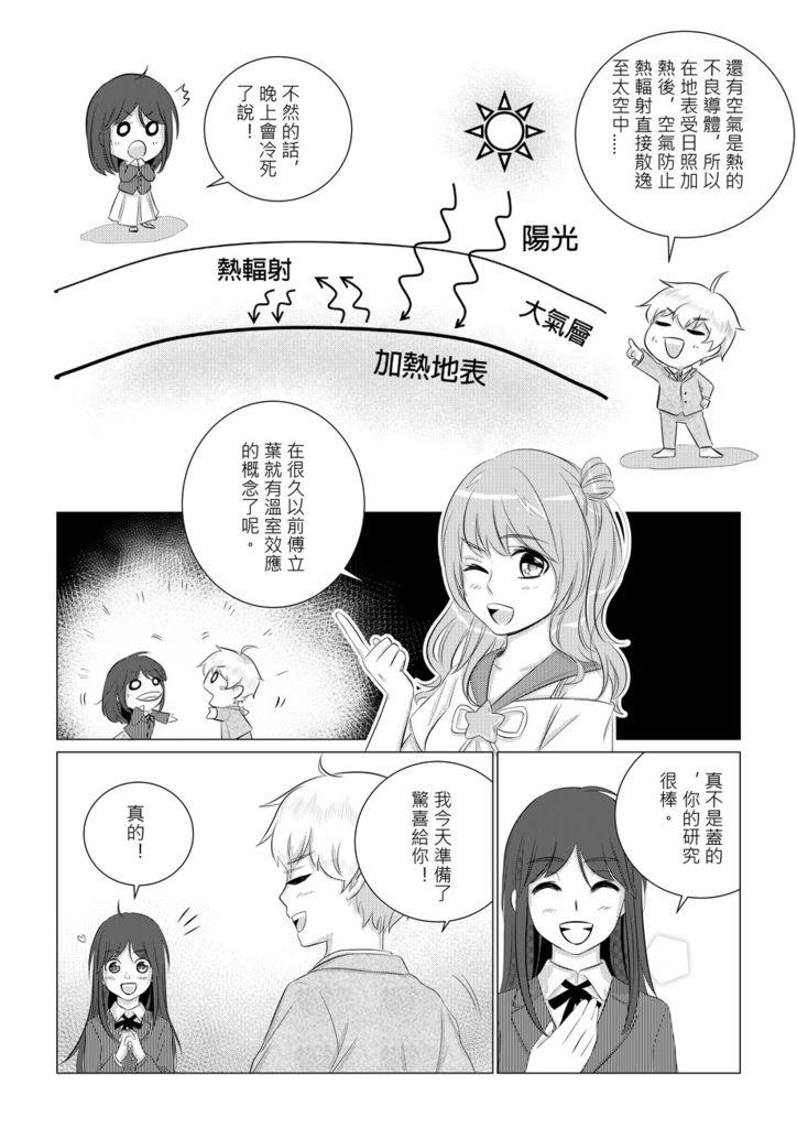 3-3_022_结果.jpg