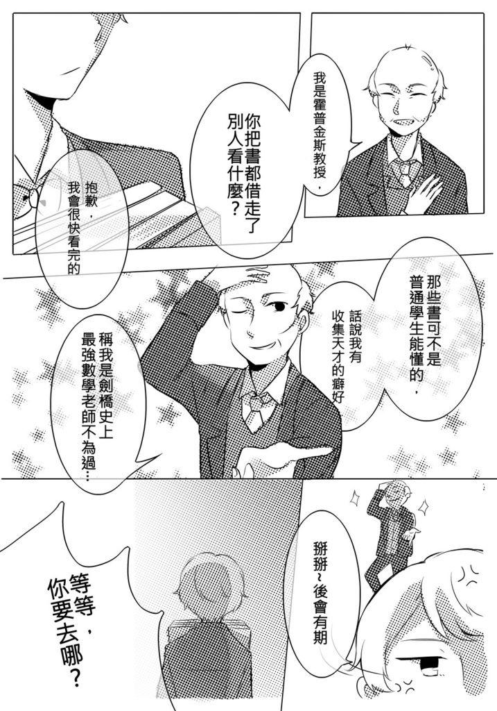 萌物理_002_结果.jpg