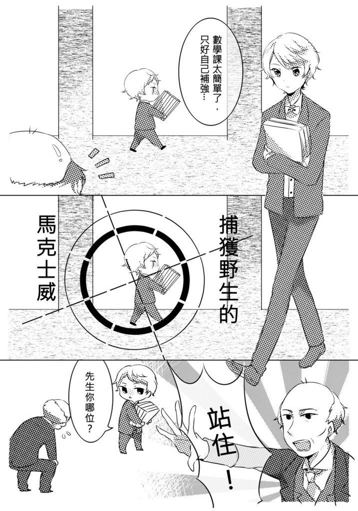萌物理_001_结果.jpg