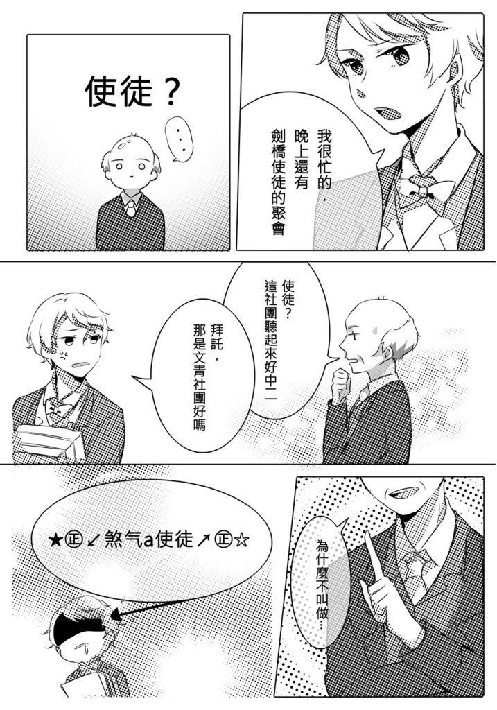 萌物理_003_结果.jpg