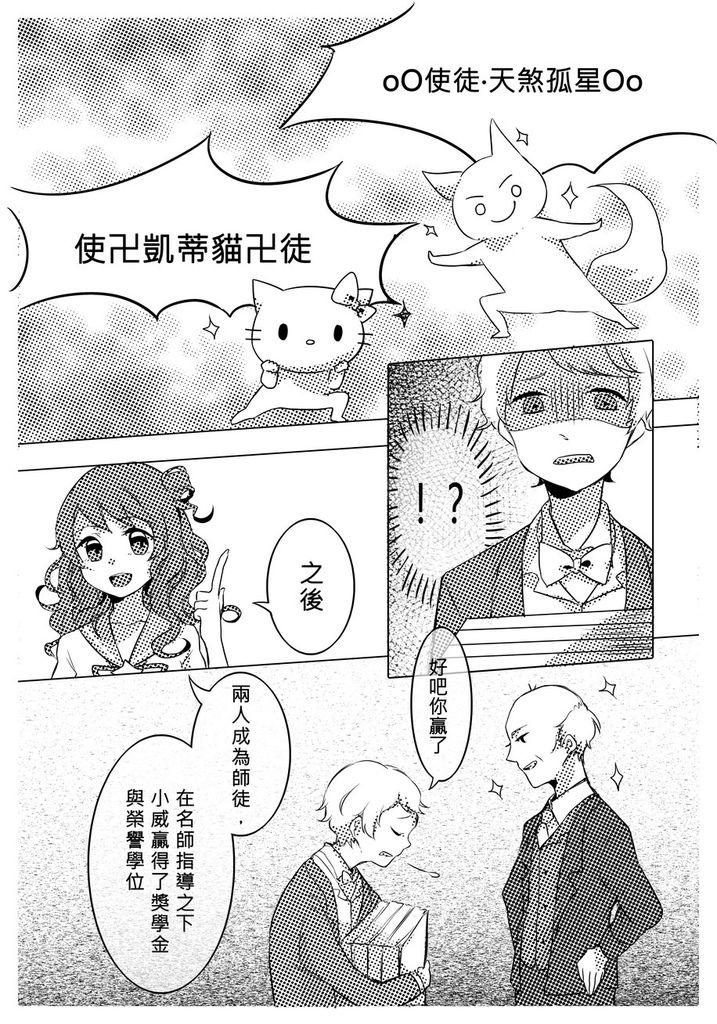 萌物理_004_结果.jpg