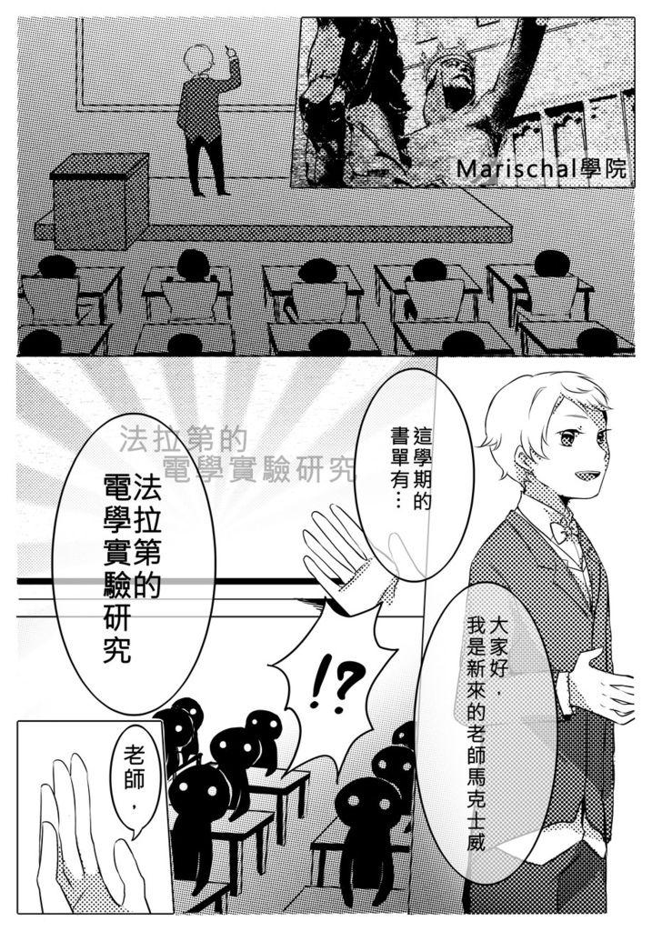 萌物理_005_结果.jpg