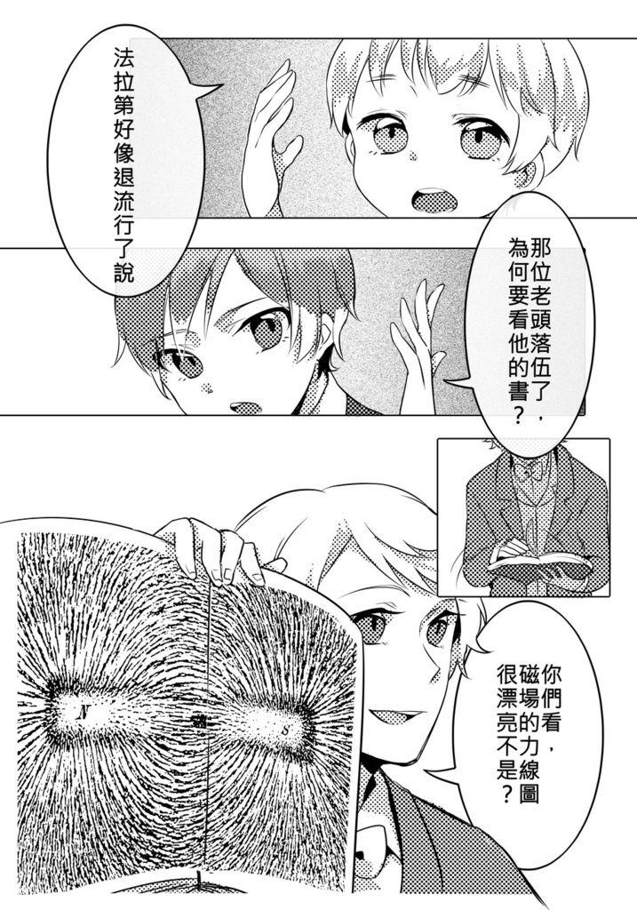 萌物理_006_结果.jpg