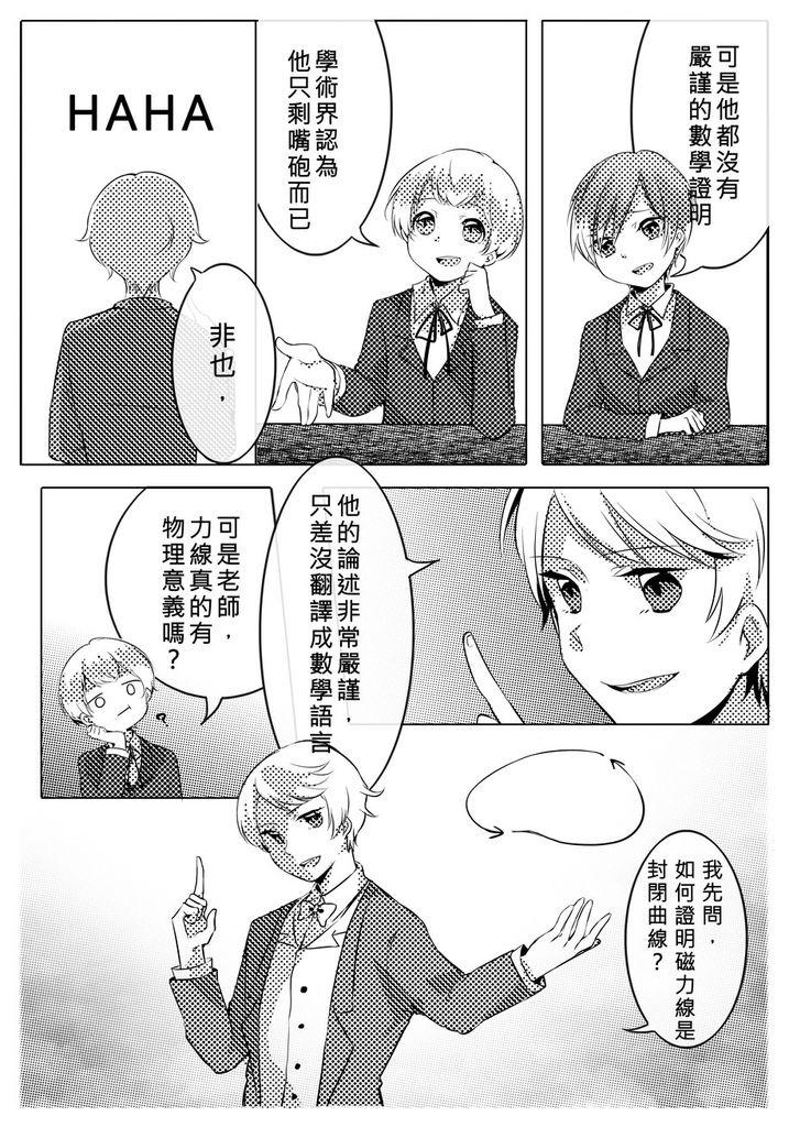 萌物理_007_结果.jpg