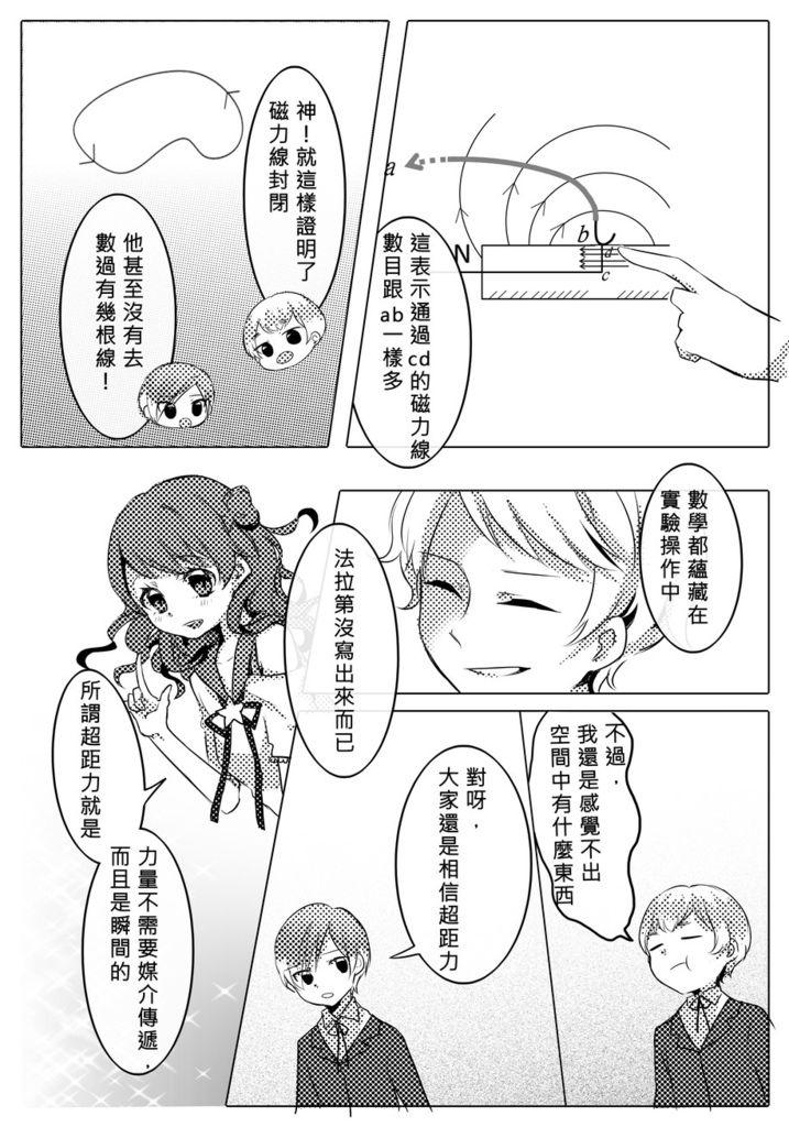 萌物理_012_结果.jpg