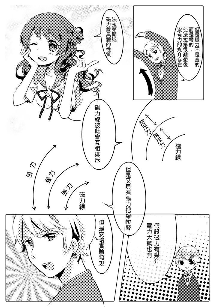 萌物理_013_结果.jpg