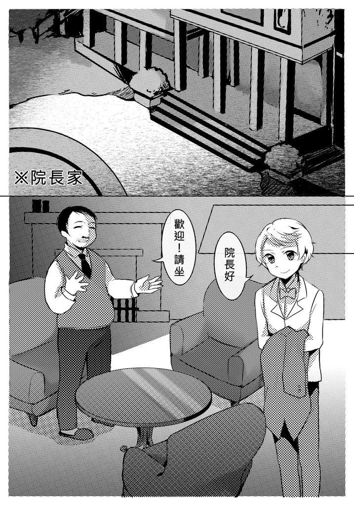 萌物理_019_结果.jpg