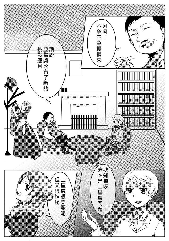 萌物理_022_结果.jpg