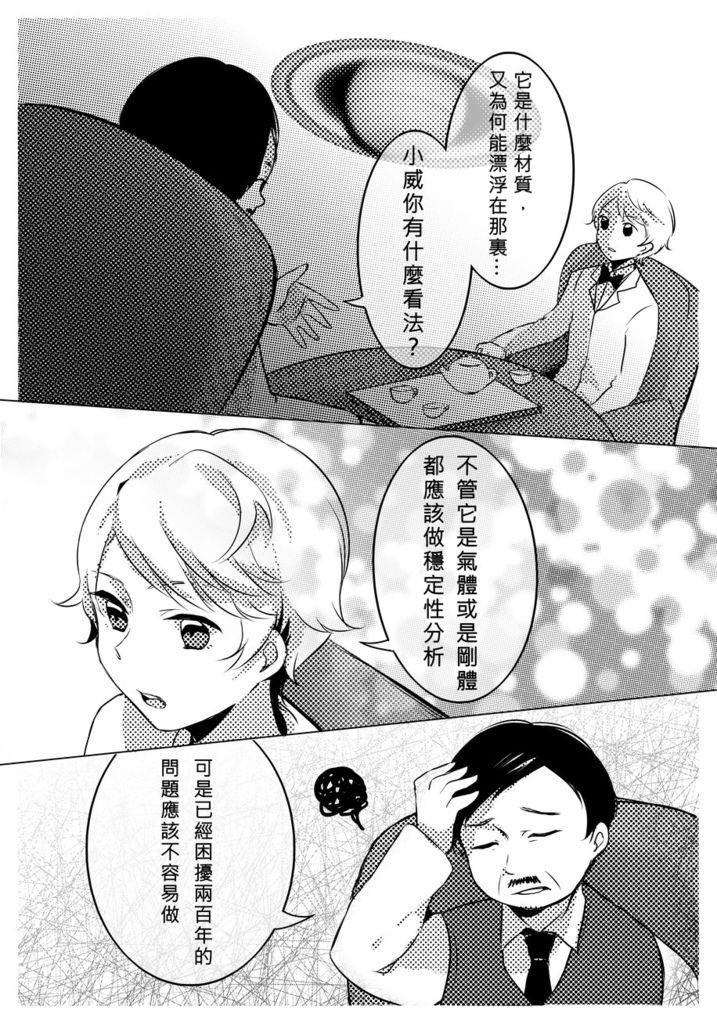 萌物理_023_结果.jpg